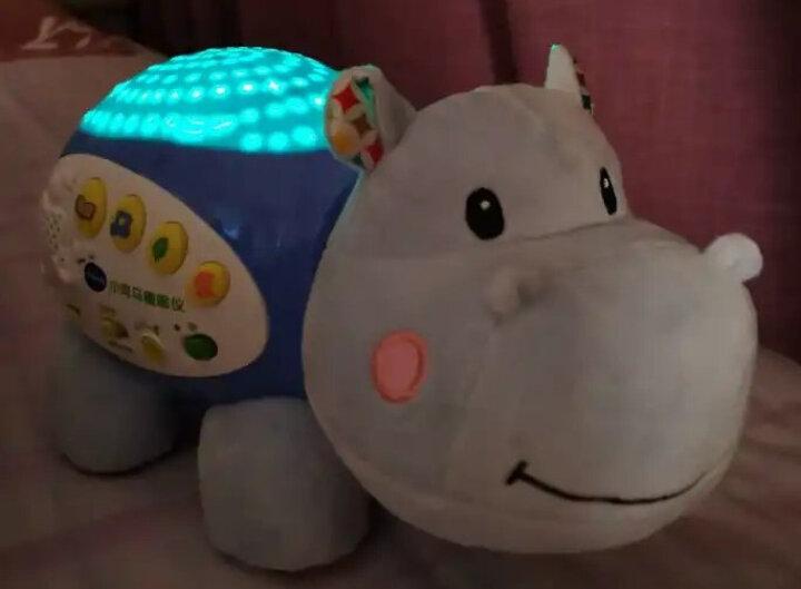 伟易达(VTech)小河马睡眠仪 婴儿玩具礼盒星光投影新生儿哄睡音乐声光安抚玩偶早教礼品 晒单图