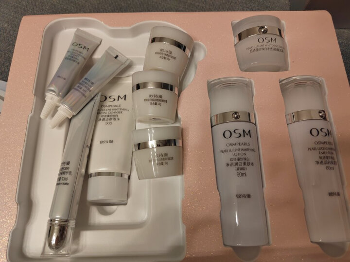 欧诗漫OSM 护肤品套装 珍珠白水乳美白化妆品礼盒 补水保湿(洁100+水120+乳120+面霜8g+精华5ml) 晒单图