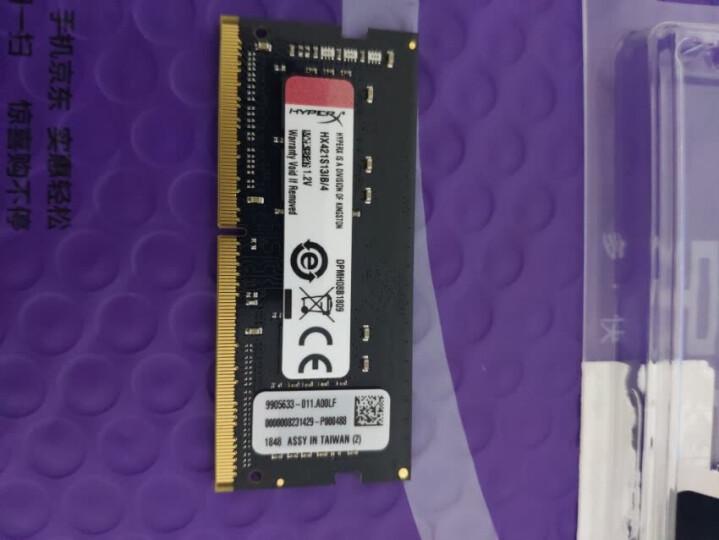 金士顿(Kingston)骇客神条 Impact系列 DDR4 2133 4GB笔记本内存 晒单图