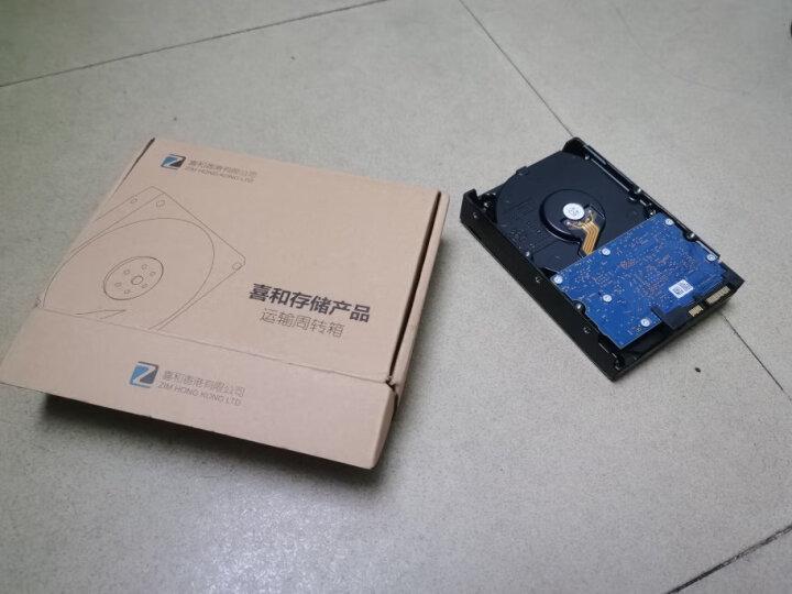 东芝(TOSHIBA)3TB 台式机机械硬盘 64MB 7200RPM SATA接口 P300系列(HDWD130) 晒单图