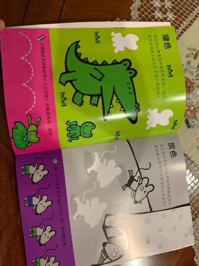 邦臣小红花·3~6岁涂色书(套装1-8册) 晒单图
