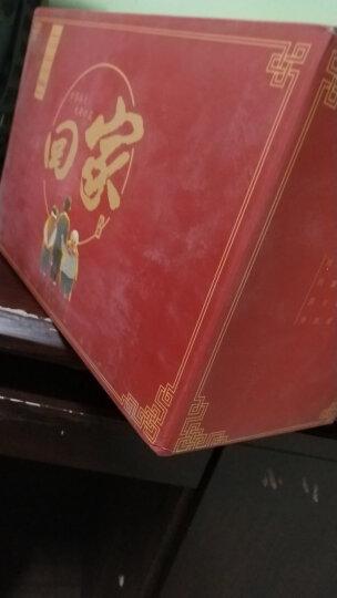 姚朵朵 珍萃合礼礼盒回家节日送礼(内含有机木耳、有机香菇、有机银耳、有机莲子、有机百合等)1330g 晒单图