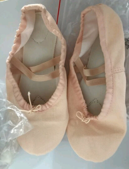 情妮娇 05经典款成人幼儿童舞蹈鞋软底练功鞋女童猫爪鞋跳舞鞋帆布瑜伽鞋芭蕾舞鞋 肉色37 晒单图