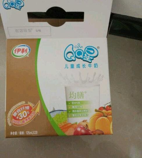 伊利 QQ星儿童成长牛奶-均膳儿童营养礼盒装190ml*15盒-(新老包装随机发货) 晒单图