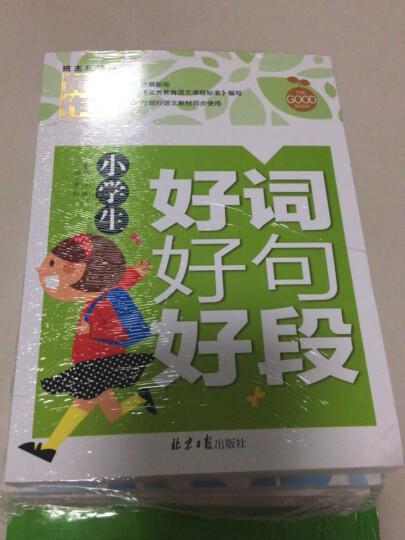 小学生同步作文4年级 黄冈作文 班主任推荐作文书素材辅导四年级9-10岁适用满分作文大全 晒单图