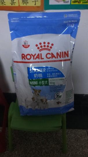 ROYAL CANIN 皇家狗粮 MIS30小型犬奶糕 幼犬狗粮 2月龄以下 全价粮 1kg 断奶离乳期 怀孕及哺乳期母犬 贵宾 晒单图