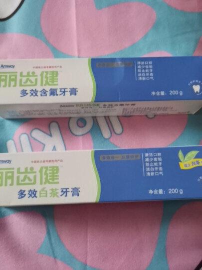 安利(Amway) 安利牙膏 丽齿健多效白茶牙膏200g和丽齿健多效含氟牙膏200g 薄荷牙膏 白茶牙膏+薄荷牙膏(一套装) 晒单图