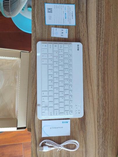 航世(B.O.W)HB028 无线蓝牙键盘 超薄便携iPad平板手机电脑办公小键盘 白色小号 晒单图