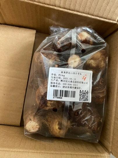 家美舒达 滕州小土豆 山东特产 小土豆 马铃薯 2.5kg 烧烤食材 产地直供 健康轻食 新鲜蔬菜 地标产品 晒单图