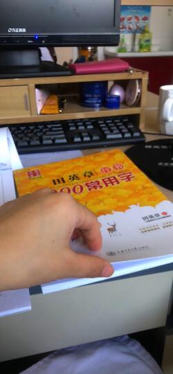 华夏万卷 《金刚经·心经》硬笔楷书字帖(全新升级 附彩色作品纸) 晒单图