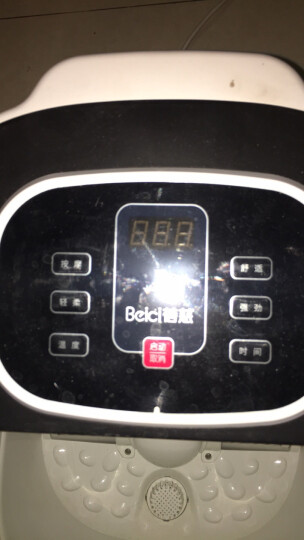 蓓慈(BEICI)BZ501C全自动按摩足浴盆洗脚盆泡脚盆泡脚桶 晒单图