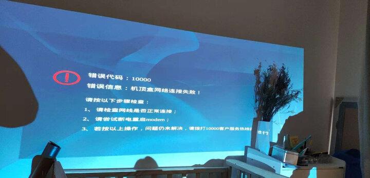 明基(BenQ)W1070+ 投影仪 投影机 投影仪 家用(1080P全高清 2200流明 蓝光3D 左右梯形校正) 晒单图