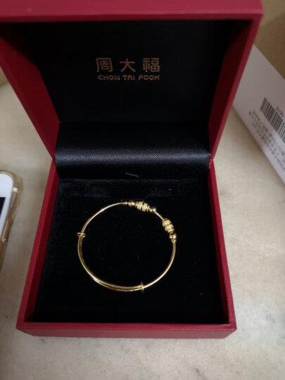 周大福(CHOW TAI FOOK)礼物 儿童首饰 串珠 足金黄金手镯 F166381 108 约4.9克 晒单图