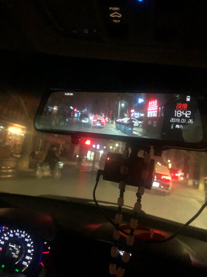凌度 智能行车记录仪高清夜视双镜头流媒体前后双录倒车影像停车监控一体机 汽车导航仪带电子狗后视云镜 【套餐一】10吋1296P+无光夜视流媒体32G卡 晒单图