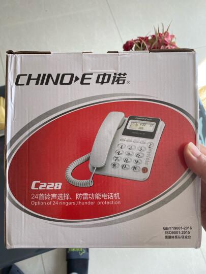 中诺 电话机 座机 固定 电话 有线 来电显示 双接口 免电池  C228红色 晒单图