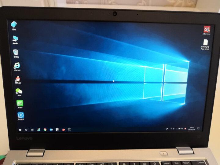 联想ThinkPad New S2(13CD) 13.3英寸ibm商务办公轻薄金属超极本笔记本电脑 升配i5 8GB 256G固态FHD屏3年保 方案2【换成8G内存+512G纯固态硬盘】 晒单图