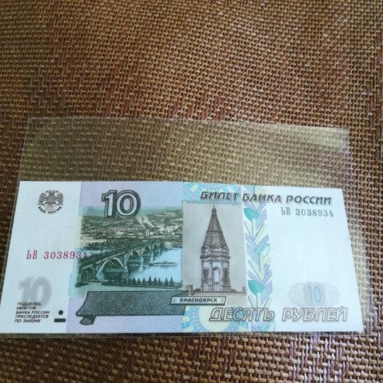 楚天藏品 俄罗斯卢布纸币 全新UNC 欧洲东欧纸钞 外国钱币纪念钞收藏 10-100卢布全套共3张 晒单图