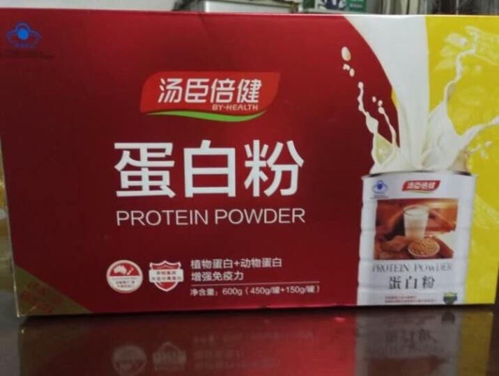 【领劵下单256元】汤臣倍健蛋白粉蛋白质粉礼盒装成人孕妇中老年人增强免疫力营养保健品 450g+150g*2+钙片30*2 晒单图