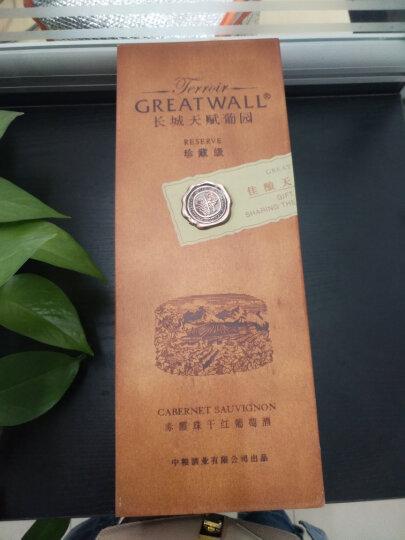 长城(GreatWall)红酒 波尔多波美候小产区雷沃堡酒庄 2009年份AOC干红葡萄酒 750ml 晒单图