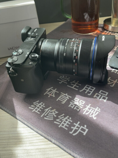 老蛙(LAOWA) 老蛙12mm F2.8 D-Dreamer 超广角大光圈近零畸变全画幅镜头 索尼微单移轴:12N口+MSC+转接环+礼 晒单图