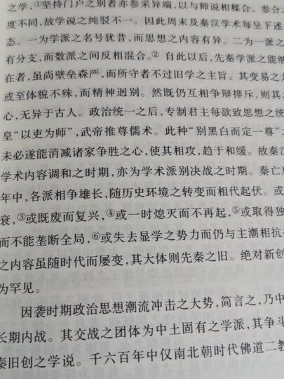 中国近百年政治史/中华现代学术名著丛书·第三辑 晒单图