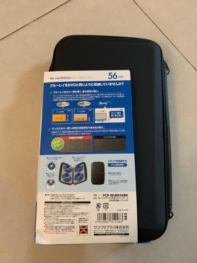 山业 日本SANWA 56片蓝光光碟收纳盒 CD/DVD收纳包 光盘包 碟片包 WLBD56 黄色 晒单图