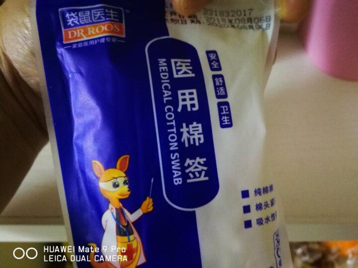 袋鼠医生 医用棉签棒 8cm*50支/袋(塑封口包装) 晒单图