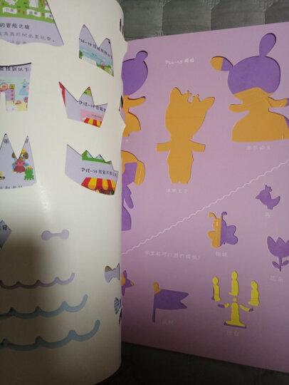 只为遇见你:你好,甜鼠小姐+你好,睡鼠先生(套装共2册) 晒单图
