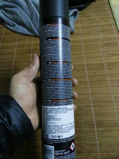 施华蔻(Schwarzkopf)丝露华强力定型发胶500ml喷雾干胶黑胶黑人头发胶持久造型清香型包邮 发胶500ml+博倩奶奶灰发泥 晒单图