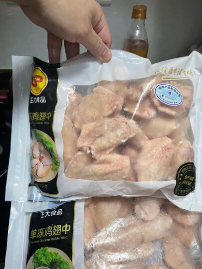 正大食品(CP) 纽奥鸡翅中 1kg 鸡翅奥尔良风味 鸡翅膀 烤翅烤鸡翅 炸鸡翅 炸翅中 烧烤食材 微波即食 晒单图