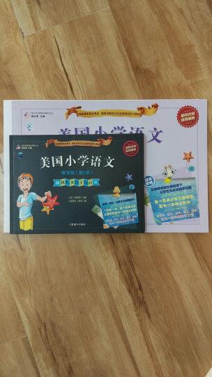 美国小学语文·教学版·第2册(阅读、完形练习、语言活动 套装共3册 附光盘) 晒单图