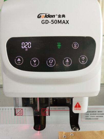 金典(Golden)BD-1S装订机财务凭证装订机 手动票据打孔机 铆管热压封装 晒单图