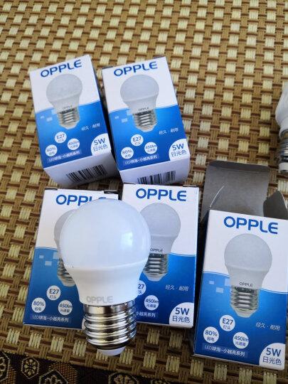 欧普照明(OPPLE)led灯泡球泡高亮 持久 球泡 灯泡照明节能灯 7瓦【E27大灯头】 白光 晒单图