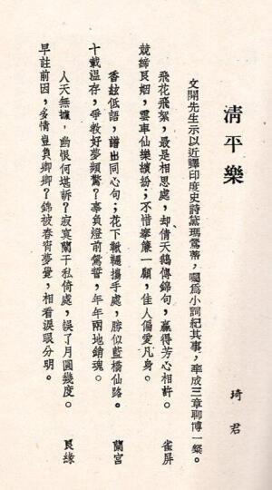 中国历代政治得失(第二版) 港台原版 钱穆 三联书店(香港)有限公司 历史 晒单图