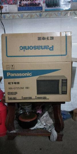 松下(Panasonic)NN-GT353M微波炉智能旋转式多功能23升 晒单图