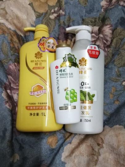 蜂花无硅健发润发乳750ml(无硅油护发素含生姜啤酒花) 晒单图