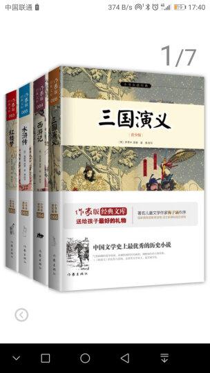 西游记/小书虫读经典(青少版) 晒单图