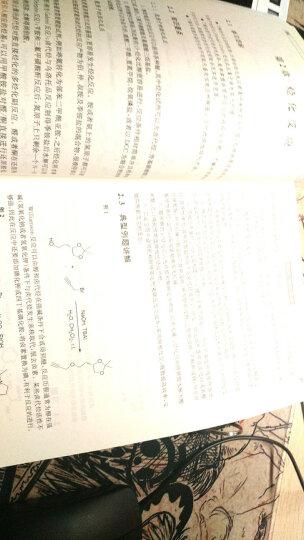药物合成反应学习指导(配套化工社-闻韧《药物合成反应》) 晒单图
