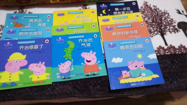 新品小猪佩奇动画故事书全套10册3-6岁双语绘本 粉红猪小妹英文版幼儿英语启蒙教材早教读物 晒单图