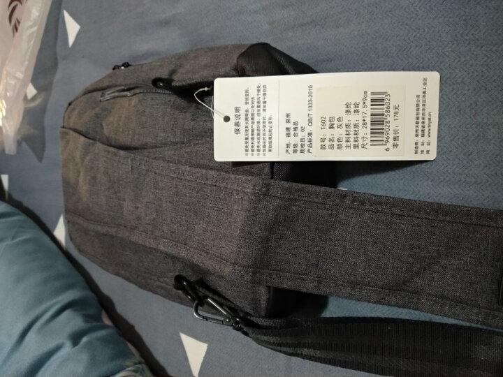 天逸TINYAT 男士胸包通用大容量户外小包潮斜挎包日韩版多口袋包 T602 灰色 晒单图