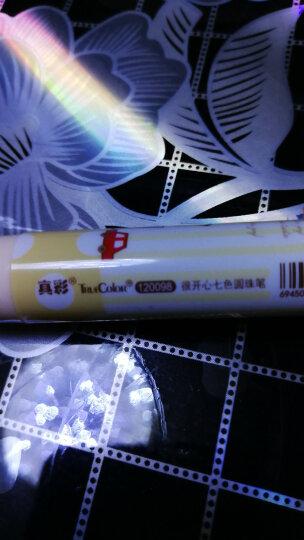 真彩多色圆珠笔6色/7色/8色多功能圆珠笔卡通多色笔3支装真彩原子笔120098 7色3支装120098 晒单图
