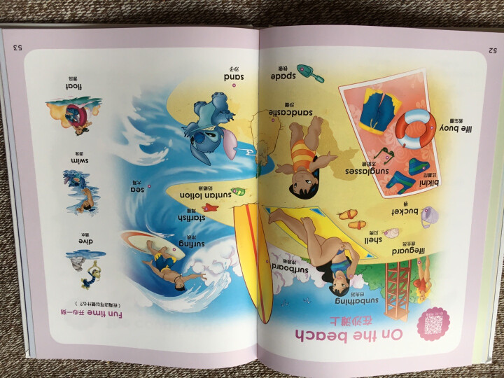 迪士尼·小学英语语法 晒单图