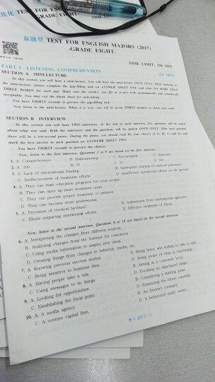 专八真题 考试指南 2018新题型 英语专业八级真题试卷 华研外语 晒单图