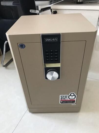 得力(deli)保险柜 高62cm家用办公电子密码国标保险箱 全钢防盗圣骑士33146 晒单图