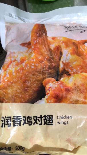六和美食 奥尔良鸡翅中 500g/袋 烧烤食材烤翅烤鸡翅 晒单图