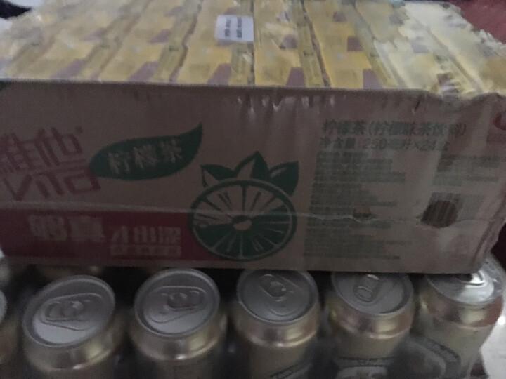 维他奶 维他柠檬茶饮料250ml*24盒 整箱装 晒单图