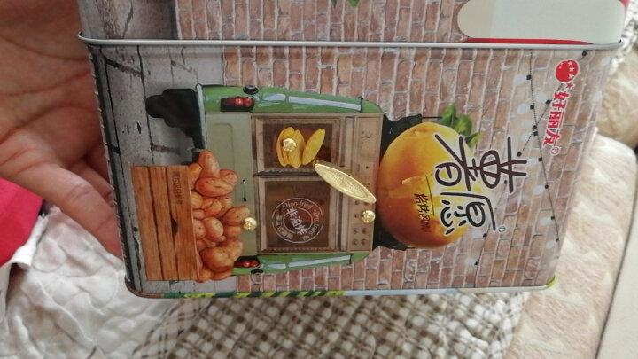 Orion 好丽友 京东全家福礼盒1298g(内含派、薯愿、呀!土豆、好友趣、扭扭大王产品)(新老包装随机发放) 晒单图