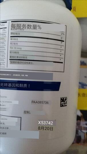 善存(Centrum)女士维生素c 复合维生素 200粒/瓶(美国进口) 晒单图