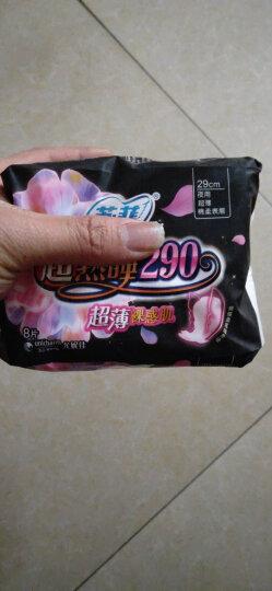苏菲 超熟睡超薄裸感肌棉柔夜用卫生巾290mm 8片 (新老包装随机发货) 晒单图