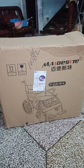 迈德斯特 电动轮椅车可折叠轻便老人代步车 残疾人病人手动轮椅 全钢管加固 收纳便携 电动轮椅6012【铅酸电池】 晒单图